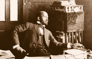 What's in a Name? W. E. B. Du Bois vs. W.E.B. DeBois